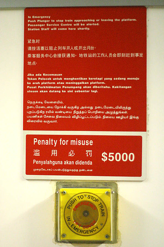 MRT_emergency_plunger_and_warning_sign.jpg
